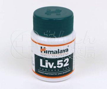 Liv52(リブ52)