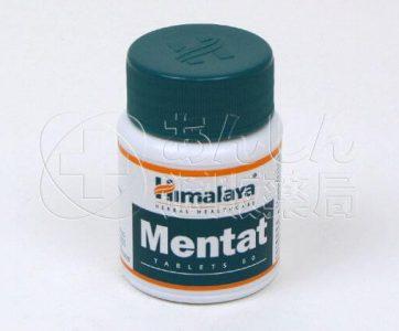 メンタット